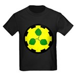 Caerthe populace Kids Dark T-Shirt