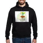 Hebrew Tu B'Shavat Hoodie (dark)