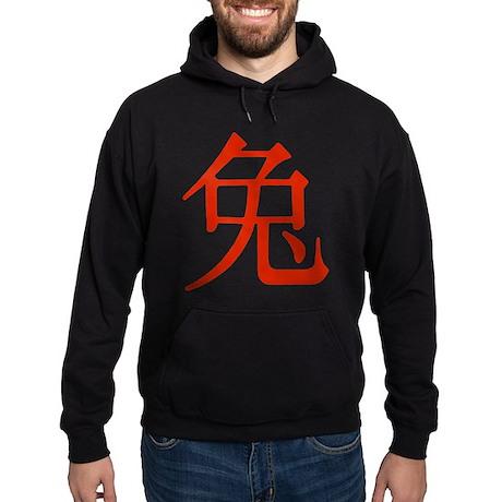 Chinese Zodiac The Rabbit Hoodie (dark)