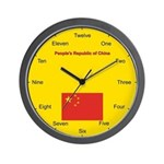 Chinese Wall Clock