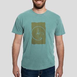 Insha Allah T-Shirt