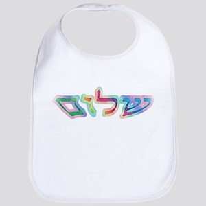 Shalom Watercolor Bib