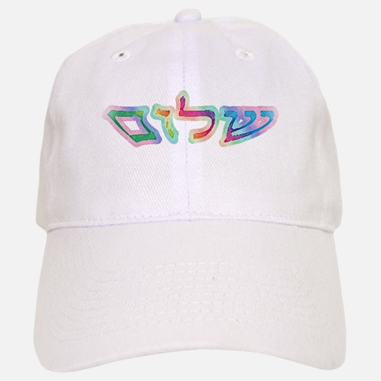 Shalom Watercolor Baseball Baseball Cap