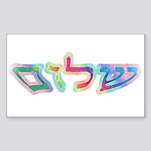 Shalom Watercolor Rectangle Sticker