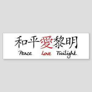 Peace Love Twilight Bumper Sticker