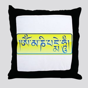 Om_mani Mantra Throw Pillow