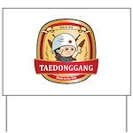 Taedonggang (TDG) Beer Logo Yard Sign