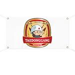 Taedonggang (TDG) Beer Logo Banner