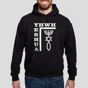 YHWH Yeshua! Hoodie (dark)
