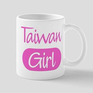 Taiwan girl Mug