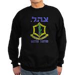 IDF Sweatshirt (dark)