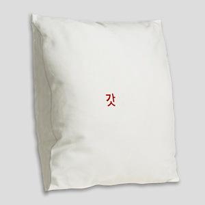I Love KPop GOD7 Bella String Burlap Throw Pillow