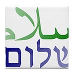 Shalom Salaam Tile Coaster