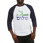 Shalom Salaam Baseball Jersey