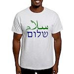 Shalom Salaam Light T-Shirt