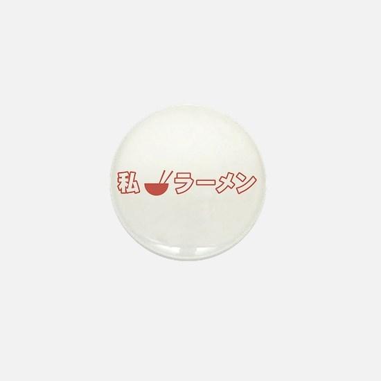 I Love Ramen Mini Button