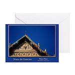 Garuda & Naga Greeting Cards (Pk of 10)