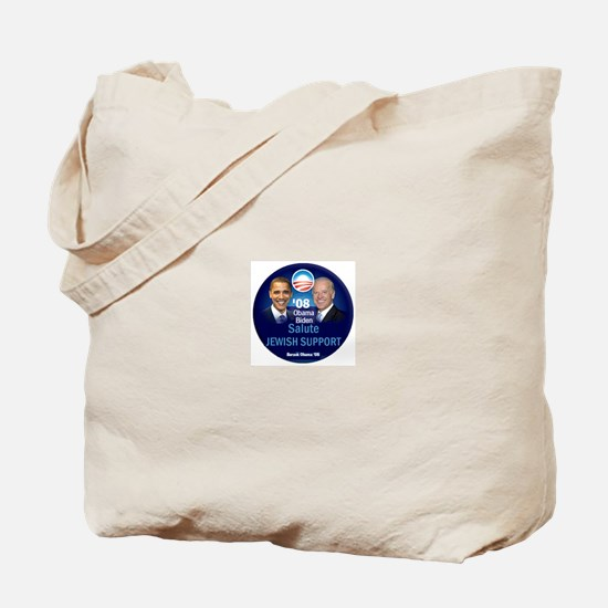 Salute Jewish Support Tote Bag