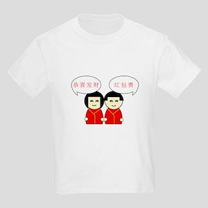 Happy Chinese New Year Kids Light T-Shirt