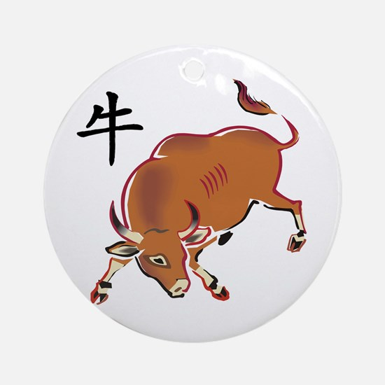 Traditional Ox Ornament (Round)