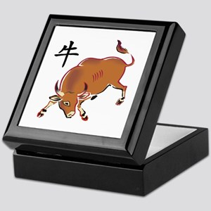 Traditional Ox Keepsake Box