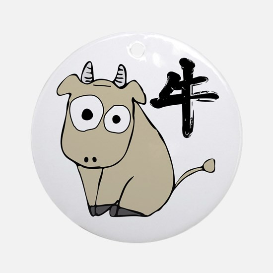 Funny Ox Ornament (Round)