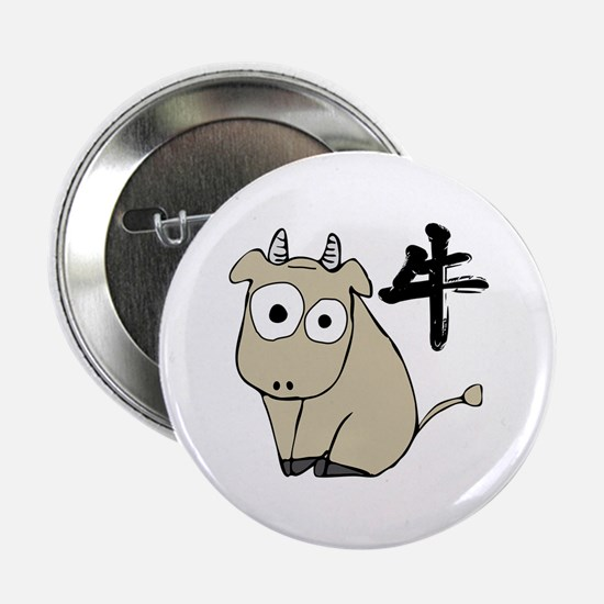 """Funny Ox 2.25"""" Button"""