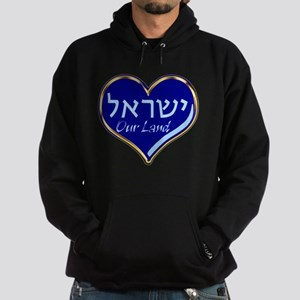 Israel Our Land Hoodie (dark)