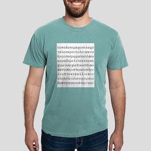 Lopado... Ash Grey T-Shirt