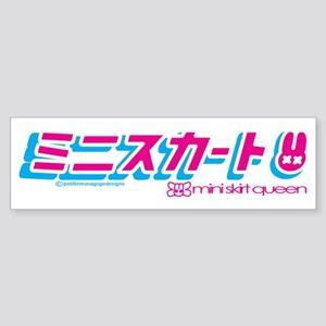 Kawaii Bunny Miniskirt Queen Bumper Sticker