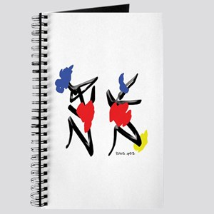 Danse Journal