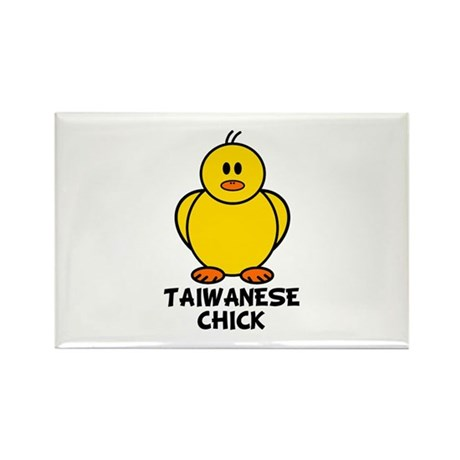 Taiwanese Chick Rectangle Magnet
