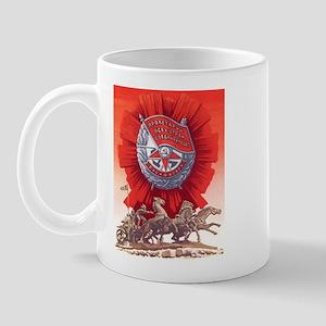 CCCP Red Banner Mug