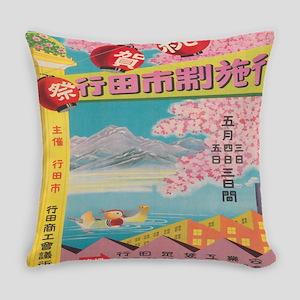 Japanese Festival for Gyoda, Japan Vintage Poster