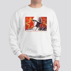 Soviet Union Soldier Sweatshirt