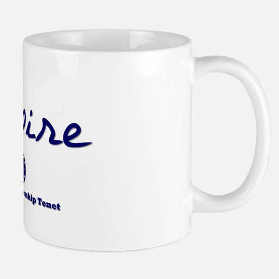 DP-Inspire Mug