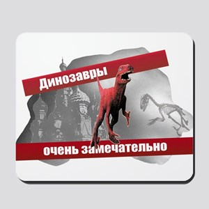 Russian 'Raptor Mousepad