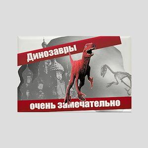 Russian 'Raptor Rectangle Magnet