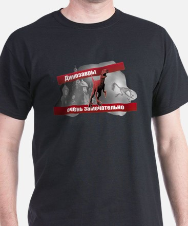 Russian 'Raptor T-Shirt