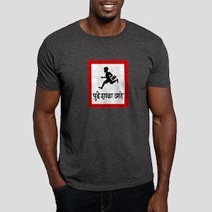 Children Crossing, India Dark T-Shirt