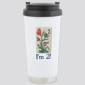 I'm 2 Mah Jong! Stainless Steel Travel Mug