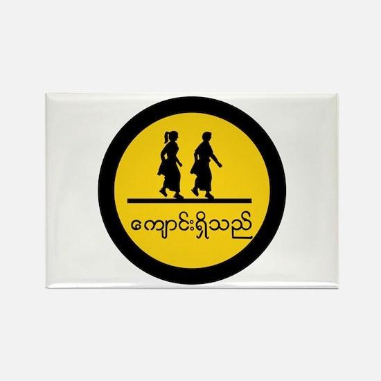 Children Crossing, Burma Rectangle Magnet