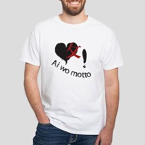 Japanese Dark Heart White T-Shirt