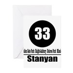 33 Stanyan (Classic) Greeting Cards (Pk of 10)