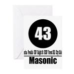 43 Masonic (Classic) Greeting Cards (Pk of 10)