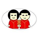 Double Happiness Oval Sticker (50 pk)