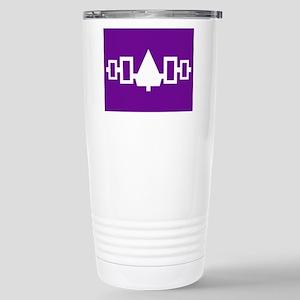Iroquois Stainless Steel Travel Mug