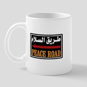 Peace Rd, Egypt Mug