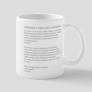 Shivago Mantra Mug