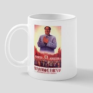CC1 Mugs